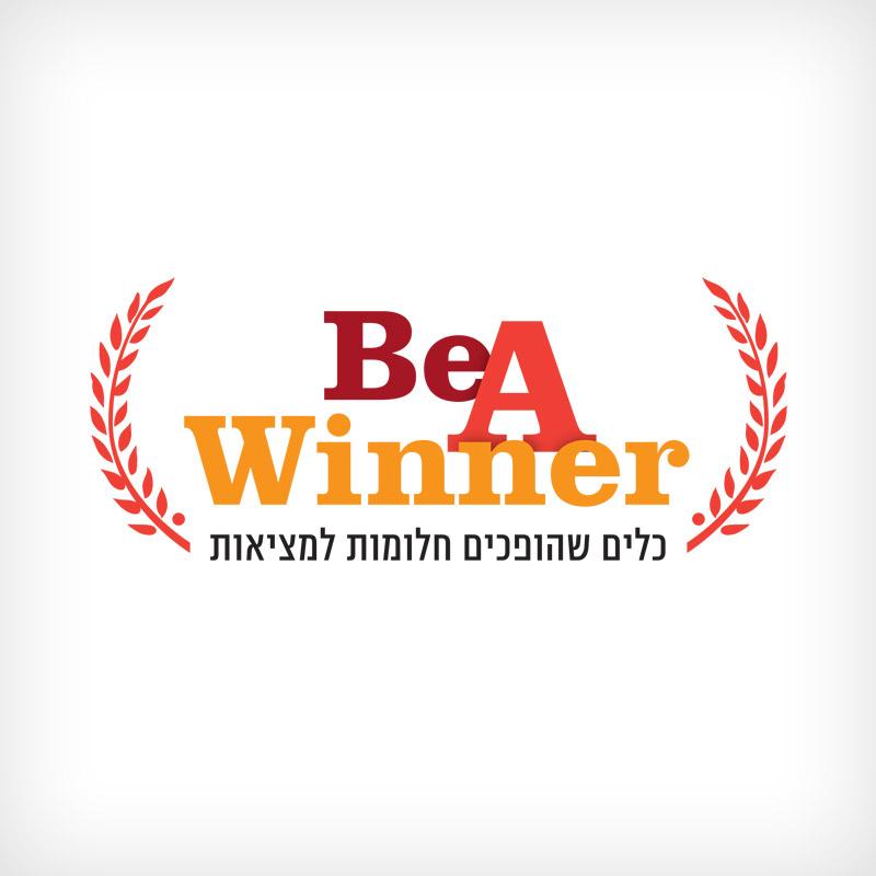 be a winner logo