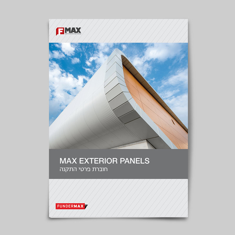 fmax_booklet