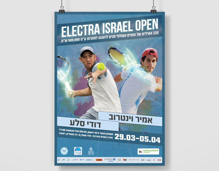 israeli tennis association - chalenger poster 2015