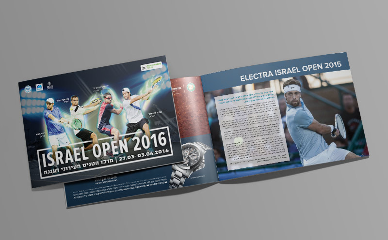 israeli tennis association - chalenger booklet