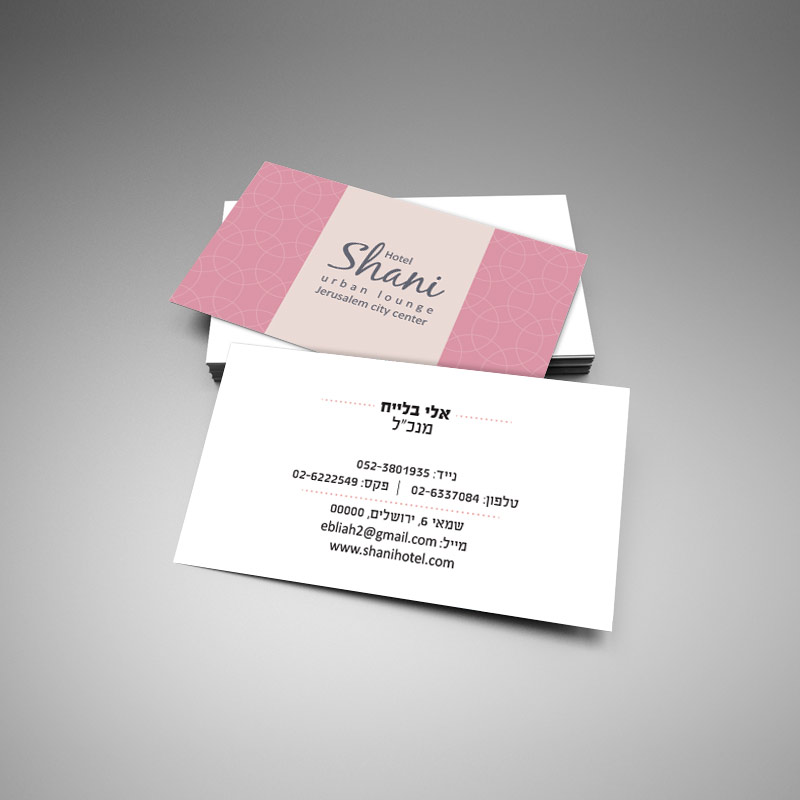 Hotel Shani - business card