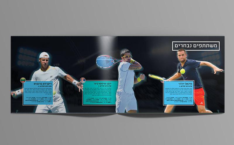 israeli tennis association - chalenger booklet 2