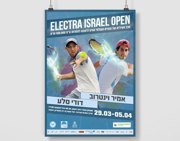 israeli tennis association - chalenger poster 2015